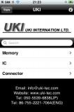 Uki International Product Finder